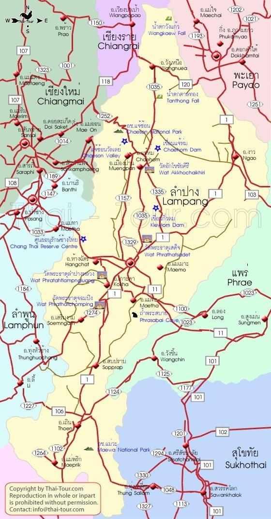 แผนที่ - การเดินทาง